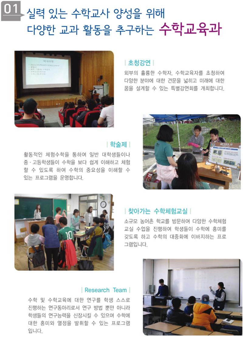 학생활동01.jpg
