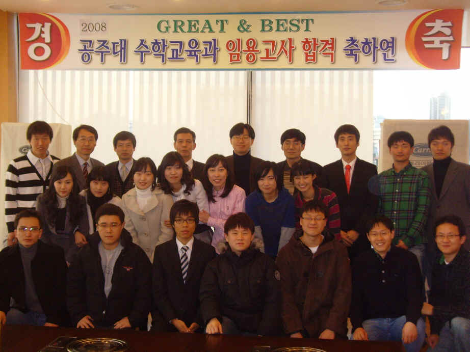 2008newtea.jpg
