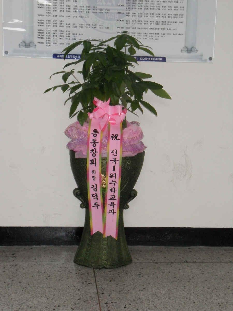flower(alumni).jpg