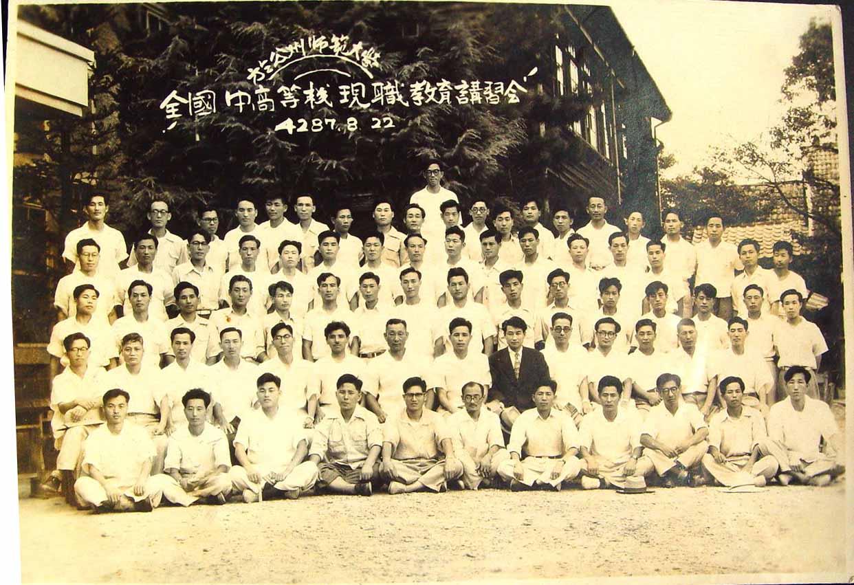 전국수학교사1정_강습(1954).jpg